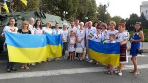 С Днём Государственного Флага и Днём Независимости Украины!